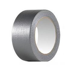 Скотч армированный ТПЛ 50мм (серый)